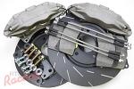 EVO 5-9 Front Big Brake Upgrade Kit: 1g DSM