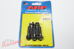 ARP Harmonic Balancer (Crank Pulley) Bolt Kit: DSM/EVO 1-3