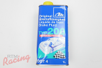 ATE TYP 200 (DOT 4) High Performance Brake Fluid