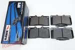 Hawk HPS Pads for VR4 Front Big Brakes: DSM/EVO 1-3/Galant/3000GT