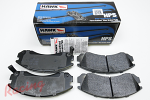 Hawk HPS Pads for DSM Dual-Piston Front Brakes: DSM/EVO 1-3