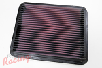 K&N Drop-in Replacement Air Filter: 2g DSM