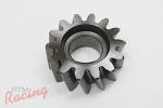 OEM Oil Pump Driven Gear (Helical Cut): DSM