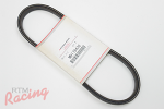 OEM Power Steering Belt: 1g DSM