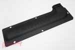 OEM Spark Plug Cover: DSM/EVO 1-3