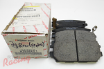 OEM Pads for Vented Rear Brakes: 2g DSM