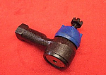 Outer Tie Rod End: DSM
